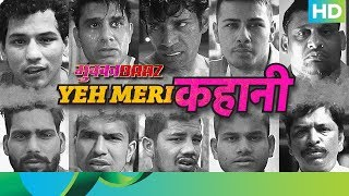 Yeh Meri Kahani – The Reality Behind Mukkabaaz
