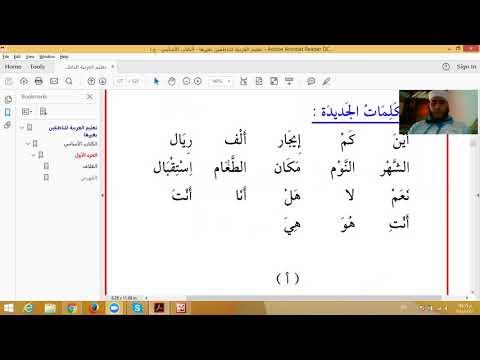 Eaalim Abbelqader - Arabic language .