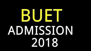 Buet admission test 2018 tips  বুয়েট ভর্তি পরীক্ষা ২০১৮