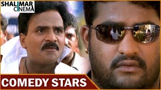 Comedy Stars || Telugu Comedy Scenes Back To Back || Episode 320 || Shalimarcinema