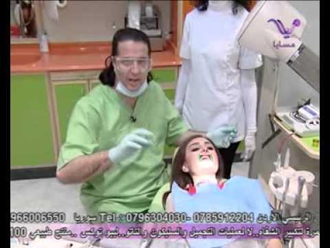 Dr. Apraham Kojakian  Congenitally absent maxillary lateral incisors فقد الرباعيات الولادي