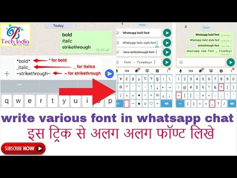 How to write various font in whatsapp chat