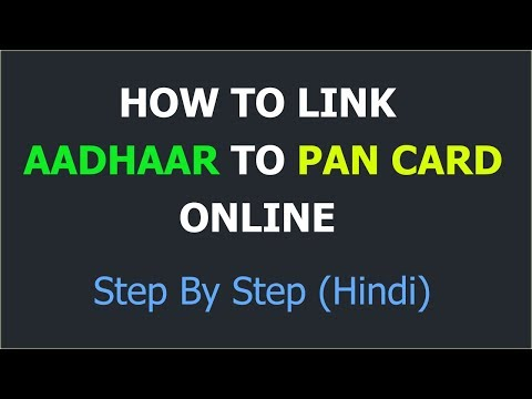 How to link Aadhaar to Pan card Online | Step by Step Video  (Hindi)