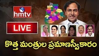 Telangana Cabinet Expansion LIVE | Ministers Oath Taking Ceremony | hmtv Telugu News