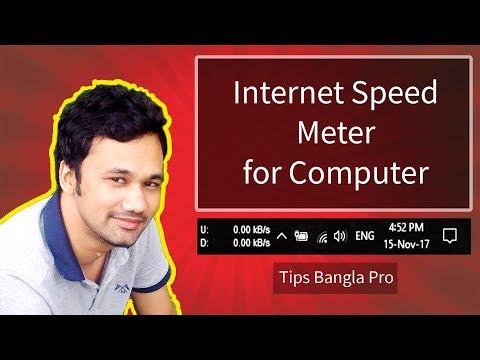 Internet Speed Meter for Laptop or Computer (Windows 10 | 8.1 | 8 | 7 | XP)