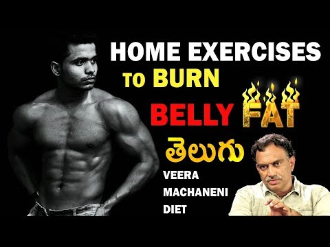 Veeramachaneni weight loss diet with Home exercise to burn belly fat Telugu sixpack home exercises