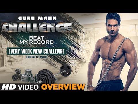Guru Mann Challenge Series - OVERVIEW