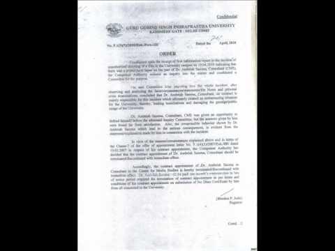 Prof.(Dr) Ambrish Sexena, GGSIP University Termination letter.wmv