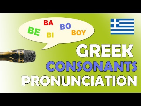 Learn Greek: The Consonants Pronunciation   Part1: Β Γ Δ Ζ Θ