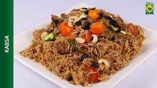 Kabsa Recipe | Dawat | MasalaTV  | Abida Baloch