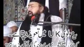 Tahir ul Qadri Irfan Shah Mashahdi Syed Muzaffar Shah Sunni Tehreek must watch
