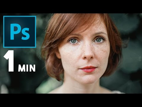How To Remove Bags Under Eyes in 1 min | Photoshop