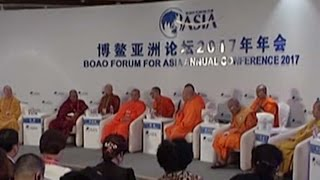 Representatives from religious groups meet on sidelines of Boao Forum