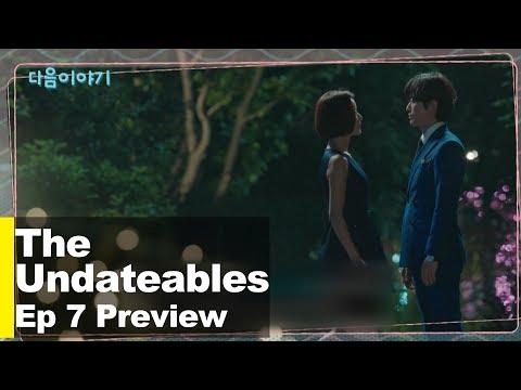 The Undateables Ep 7 Previewㅣ