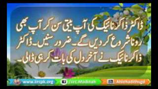 My Hero dr Zakir Naik Emotional