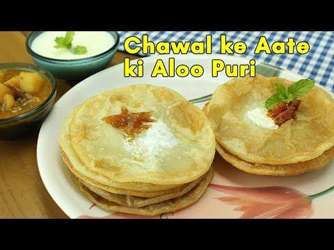 Rice flour aloo puri recipe, chawal ke aate ki aloo puri