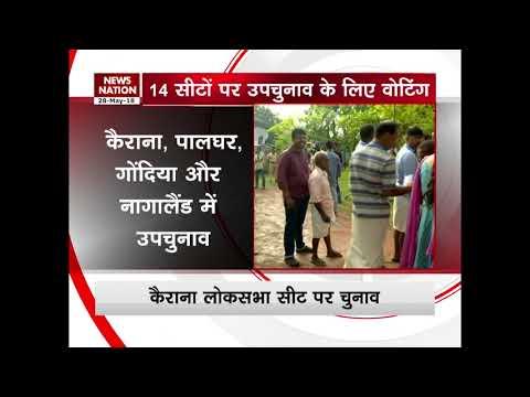 Lok Sabha, Assembly Bypolls : 34% voter turnout till 1 pm in RR Nagar; 44% voting in Shahkot