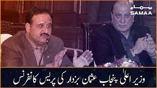 CM Punjab Usman Buzdar Press Conference   SAMAA TV