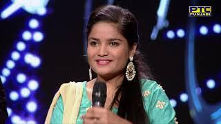 Studio Round 04 | Voice of Punjab 8 | Full Episode | PTC Punjabi