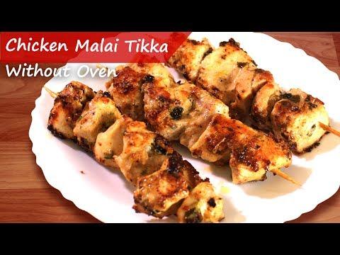 Chicken Tikka   Chicken Malai Tikka Without Oven   Sunday Special   Tandoor  Tasty   Tikka  Ramzan  