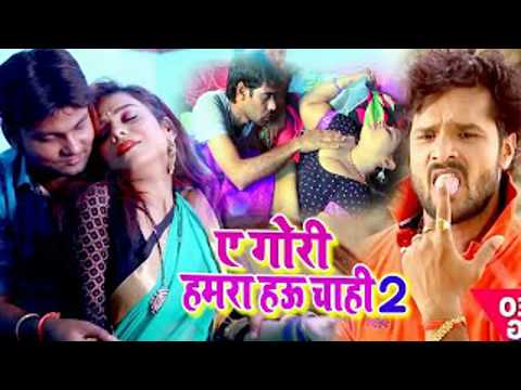 Xxx Mp4 Nahi Chahi Ho Kuch Hamra Hau Chahi Dj Mix By DjMaza 3gp Sex