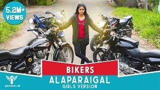 Bikers Alaparaigal Girls Version #Nakkalites
