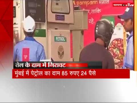 Continuously tenth day Petrol and diesel prices dipped again