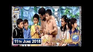 Shan e Iftar – Segment – Roza Kushai - 11th June 2018