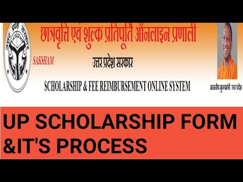 UP SCHOLARSHIP ONLINE FORM 2017-18
