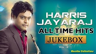 Harish Jayaraj Hits Vol-2