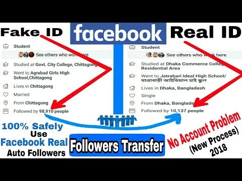 Without Personal Account Login Facebook Auto Real Followers Increase Unlimited | Safe Your Account