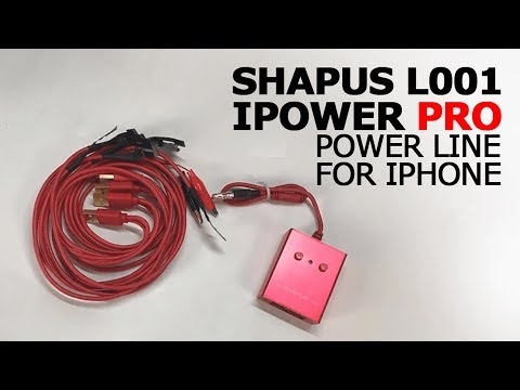 SHAPUS L001 iPower Pro Power Line OnOff Switch for iPhone