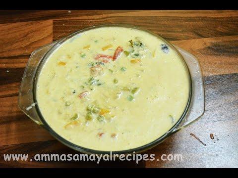 hotel style veg kurma recipe | Hotel Style Veg Kurma | Mixed Vegetable Kuruma