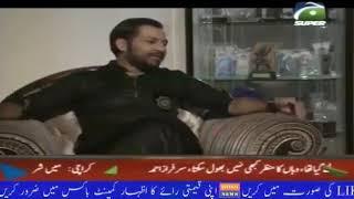 Sarfaraz khan talking about imran khan