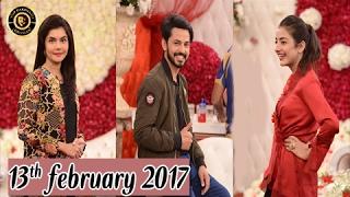 Good Morning Pakistan Guest : Bilal Qureshi & Uroosa Qureshi - 13th February 2017