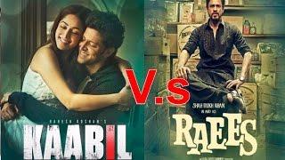 Rajesh Roshan On Raees Vs Kaabil Clash 2017 |  Shahrukh Khan Vs Hrithik Roshan