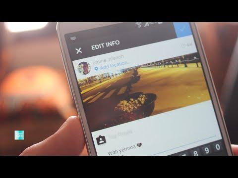 Instagram Tutorial: Edit Captions