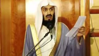 Last Day & Resurrection - Mufti Ismail Menk
