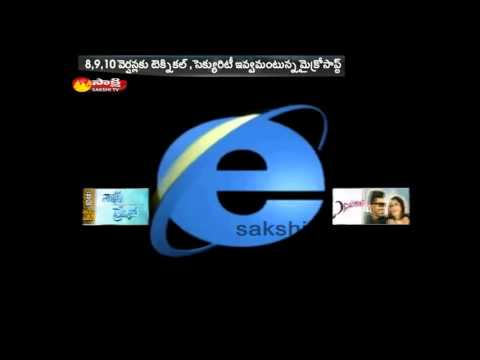 Microsoft Ends Support For Windows 8 || Old Versions Of Internet Explorer