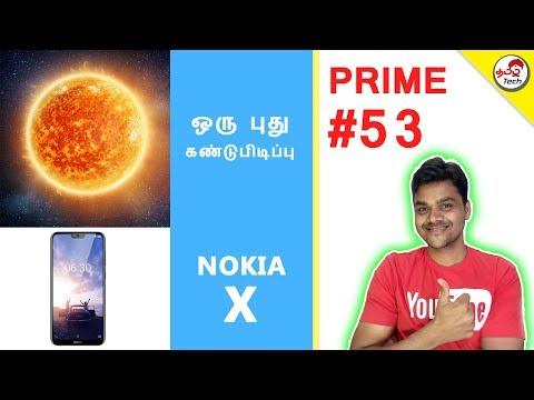 Tamil Tech Prime Ep 53 : Avengers , MiA2 ,  Nokia X , OnePlus 6 , airtel Rs.49