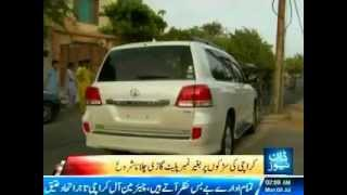 PPP leader Sharjeel Memon using Vehicle without number plate