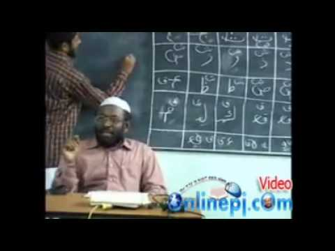 Learn arabic letter in tamil part 4