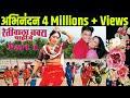 Download  Nonstop Retiwala Navara Pahije | Superhit Marathi Lokgeet Song - Part 1 MP3,3GP,MP4
