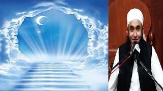 Jannat Ke Khubsoorat Manzar Aur Elanat (Announcements) - {Amazing} Bayan By Maulana Tariq Jameel[HD]