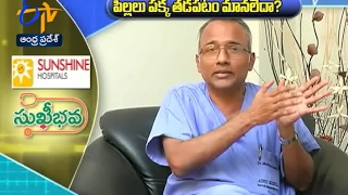 Home Remedies To Stop Bedwetting Naturally - PakVim net HD