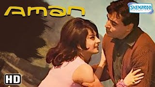 Aman (1967) (HD & Eng Subs) Hindi Full Movie - Rajendra Kumar, Saira Banu, Balraj Sahni, Om Prakash