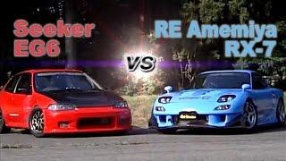 [ENG CC] Seeker EG6 vs. RE Amemiya RX-7 Touge battle HV77