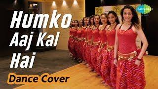 Humko Aaj Kal Hai | Dance Cover By Stepz Studio | Madhuri Dixit | Sailaab | Javed Akhtar