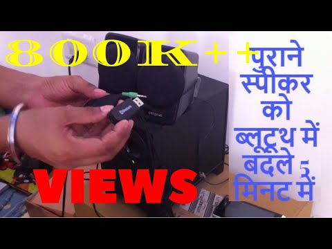 How to convert Normal Speaker into Bluetooth Speaker