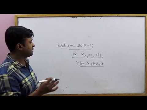 CBSE IX X XI XII Math's Students | New Session 2018-19 Common Queries